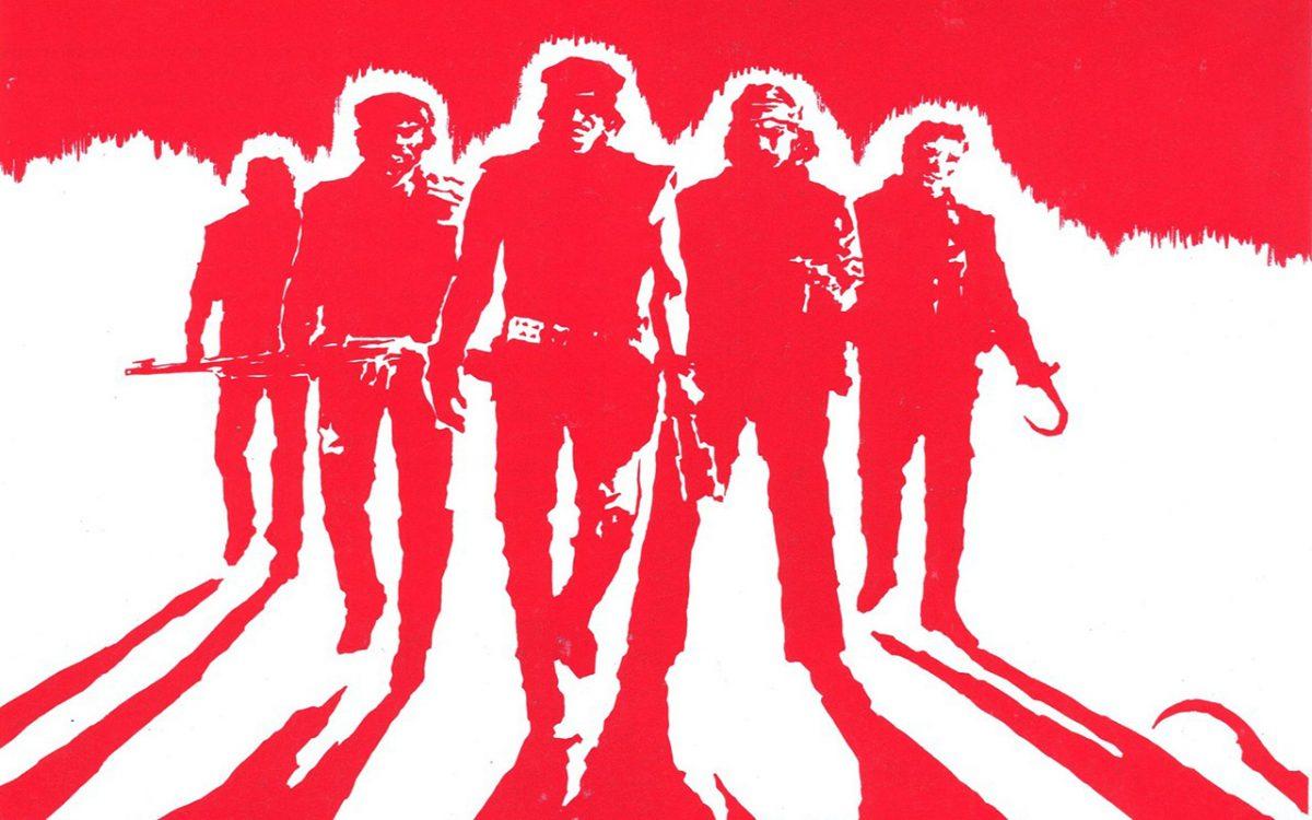 Distretto 13 – Le brigate della morte (1976)