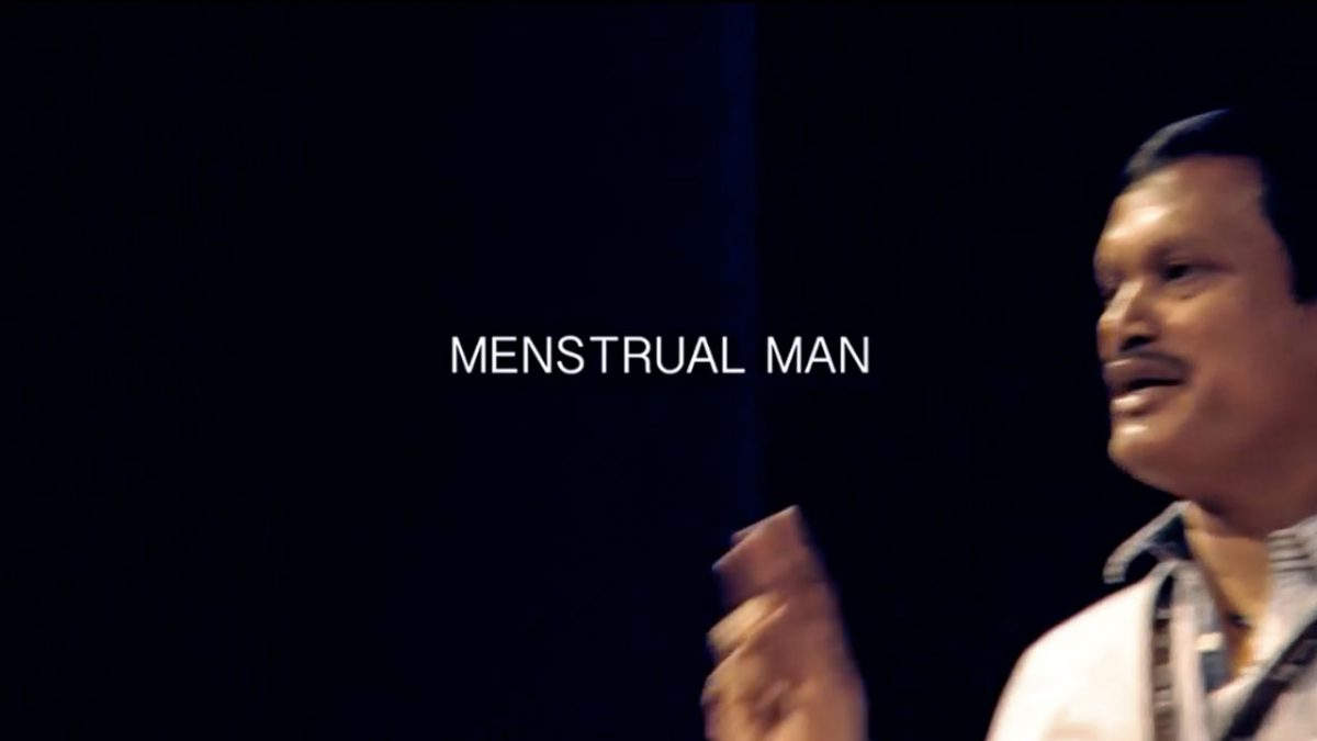 Menstrual Man (2013) featured