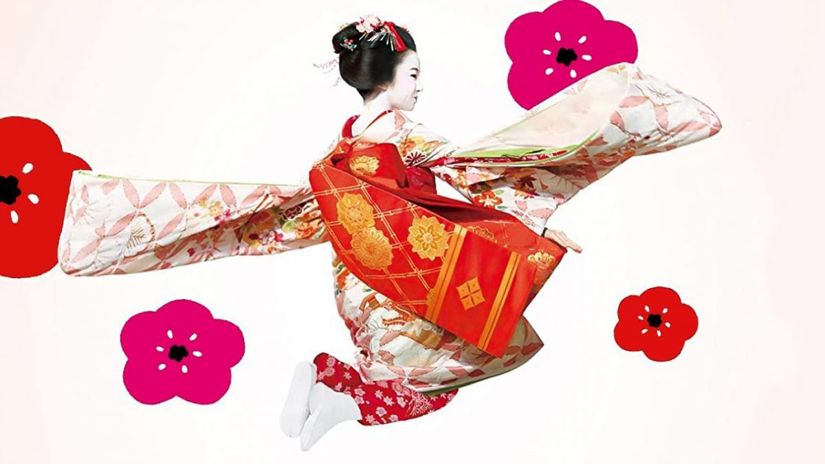 Lady Maiko (2014) featured